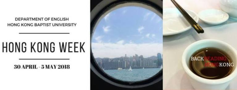 Hong Kong Week at Hong Kong Baptist University