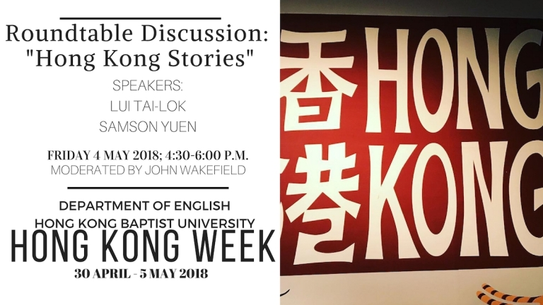 HKW_Hong Kong Stories_small